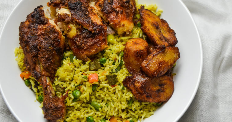 Nigerian Fried Rice with Oven Grilled Suya Chicken